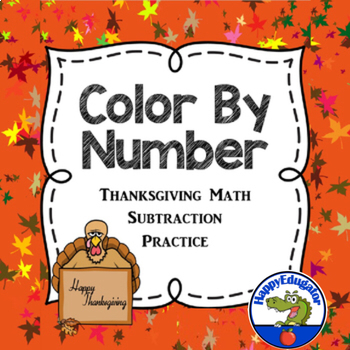 Thanksgiving Color by Number Math Practice - Subtraction