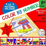 Color by Number - U.S. National Holidays - 1st Grade