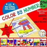 Color by Number - U.S. National Holidays - 2nd Grade