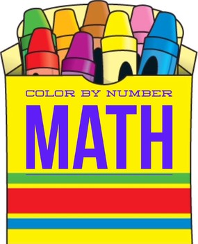 Color by Number:   Solving Division Equations (Unicorn):  6.EE.B.7 6.NS.B.2