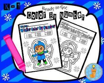 Color by Number Worksheets - Ready to Print and Go!