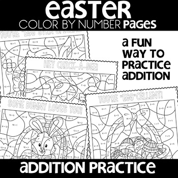 Color by Number (addition) Easter Pages