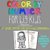 Math Color by Number - Multiplication - Place Value - Fractions - Geometry