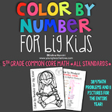 Math Color by Number - Multiplication - Fractions - Place Value