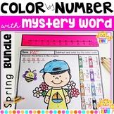 Color by Number Spring Bundle