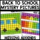 Color by Number (missing addends) BACK TO SCHOOL Themed