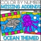 Color by Number (missing addends) OCEAN Themed