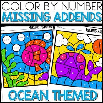 Color by Number |missing addends| OCEAN Themed | Math Worksheets