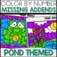 Color by Number (missing addends) POND LIFE Themed