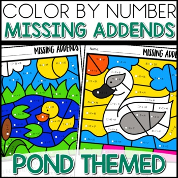 Color by Number |missing addends| POND LIFE Themed | Math Worksheets