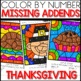 Color by Number (missing addends) Thanksgiving Activity