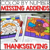 Color by Number |missing addends | Thanksgiving Activity | Math Worksheets