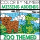 Color by Number (missing addends) Zoo Themed