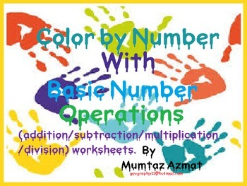 Color by Number with basic number operations Worksheets: