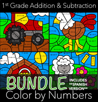 Color by Numbers GROWING BUNDLE - Add/Subtract within 20 **Versiones en español