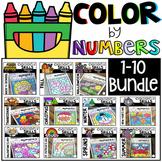Color by Numbers 1-10 Seasonal Bundle (Growing) Activities
