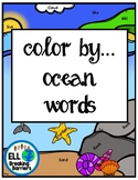 Color by... Ocean Words