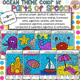 Color by Parts of Speech Ocean & Beach Theme