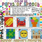 SUMMER Color by Parts of Speech Grammar Mystery Pictures with Worksheets