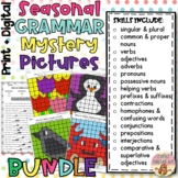 SEASONS Color by Parts of Speech Grammar Mystery Picture BUNDLE