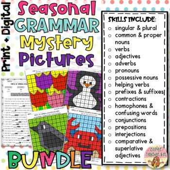 24 SEASONAL Color by Parts of Speech Grammar Mystery Pictures BUNDLE