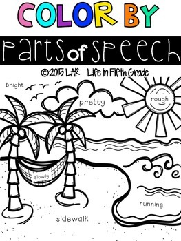 Color by Parts of Speech: Summer Edition