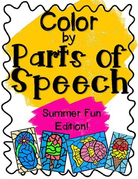 Color by Parts of Speech-Summer Fun!
