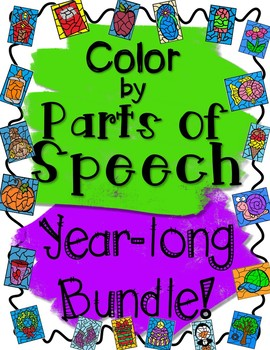 Color by Parts of Speech-Year Long Bundle!