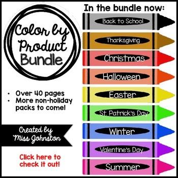 Color by Product Bundle!