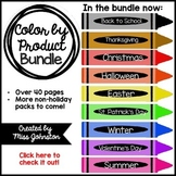 Color by Product Bundle!