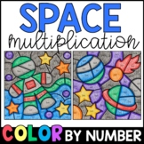 Color by Number: Space Multiplication Facts Practice