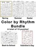 Color by Rhythm Bundle #1 - Spring, Summer, Easter, Valent
