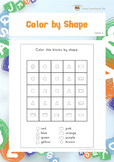 Color by Shape (Visual Perception Worksheets)