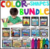 Color by Code Shapes Seasonal Bundle