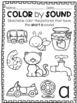 Color by Short Vowel Sound