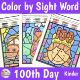 Color by Sight Word 100th Day Kindergarten