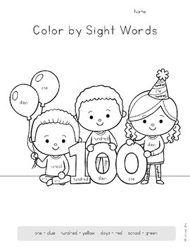 Color by Sight Word: 100th Day of School Pack