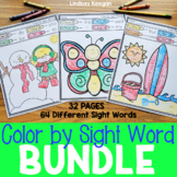 Color by Sight Word Worksheets Bundle - Seasonal Activities