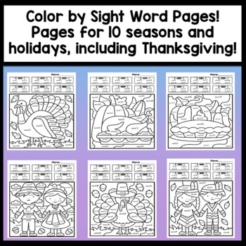 Color by Sight Word Bundle {All 4 Seasons!} {Fall, Winter, Spring, Summer}