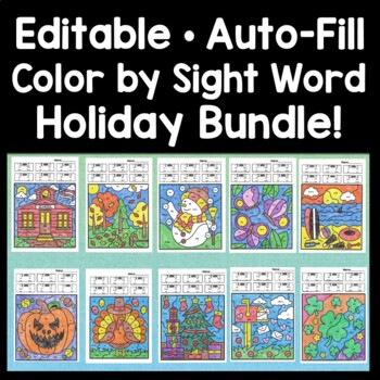 Sight Word Coloring Pages Bundle {All 4 Seasons!} {Fall, Winter, Spring, Summer}