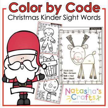 Color by Sight Word Christmas