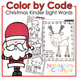Kindergarten Color by Sight Word Christmas