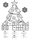Color by Sight Word Christmas Tree