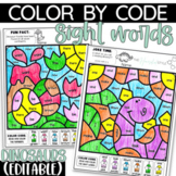 Dinosaur Color by Sight Words Pre-Primer and Primer Editable