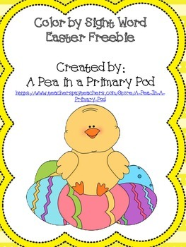 """""""Color by Sight Word"""" Easter Freebie"""