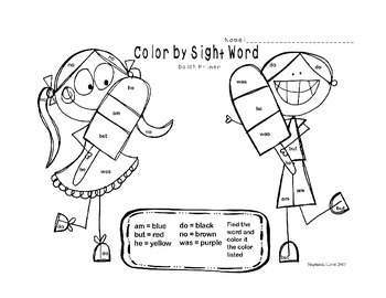 Color by Sight Word FREEBIE | Dolch Primer | Includes: am, but, he, do, no, was