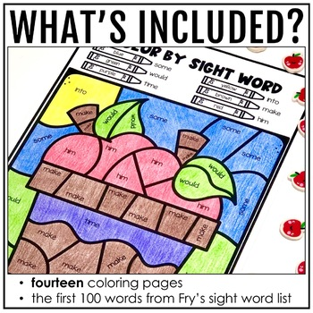 Color by Sight Word | Fall