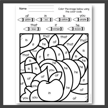 Color by Sight Word Fall Themed