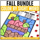Color by Sight Word   Fall Bundle