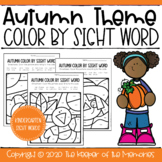 Color by Sight Word Fall Kindergarten Worksheets